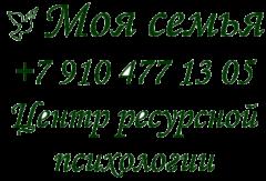 cropped-logo5.png